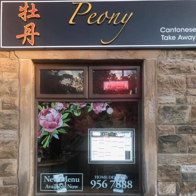 Peony Chinese takeaway or delivery