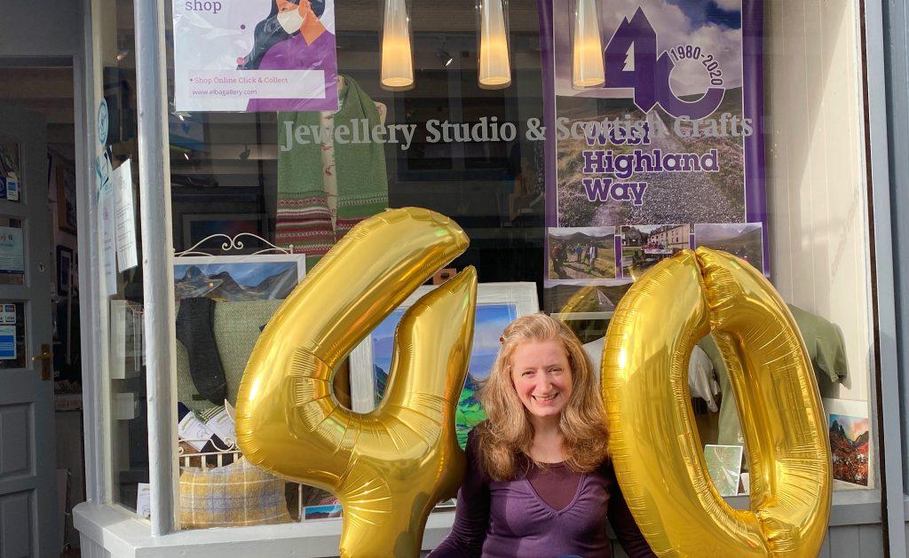 WHW40 balloons Eleanor Elba Artisan Gallery