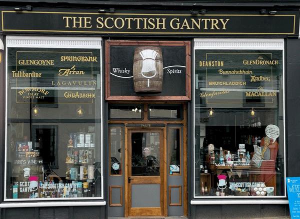 The Scottish Gantry Milngavie