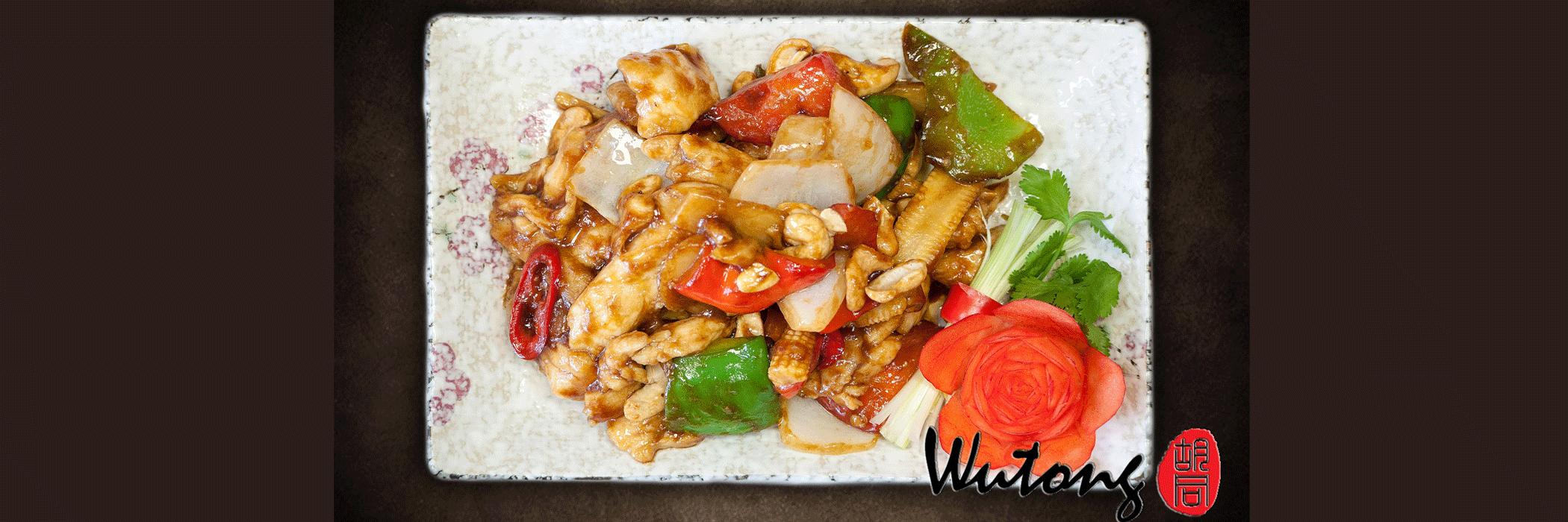 Wu Tong Milngavie chinese takeaway and restaurant
