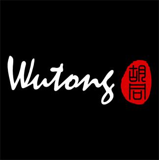 WuTong Milngavie chinese restaurant and takeaway